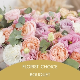 Florist Choice Gift Wrapped Bouquet